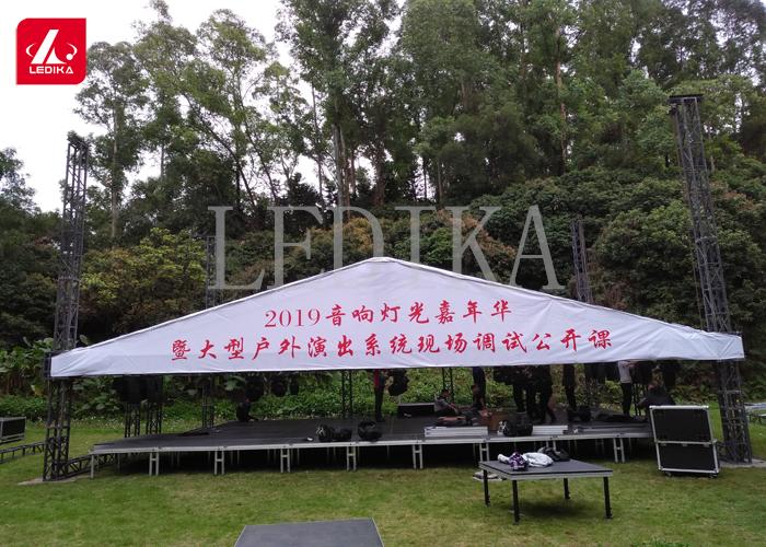 舞台租赁,广州乐卡迪舞台出租